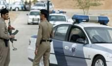 الداخلية السعودية: مقتل مطلوبين والقبض على 4 آخرين في العوامية