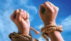"""""""النشرة"""": اطلاق سراح المواطن الذي خطف من قبل مجهولين في بلدة عنجر"""