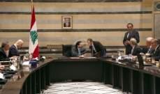 بدء جلسة مجلس الوزراء في السراي الحكومي برئاسة الحريري