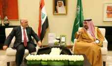 عبد العزيز أكد للعبادي أهمية تعزيز العلاقات والتعاون بين بغداد والرياض