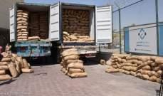 السلطات السعودية تحبط محاولتي تهريب 31000 حبة كبتاغون