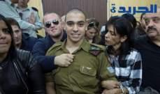 هل تنجح اسرائيل في تحويل القاتل الى ضحية؟