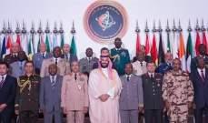 سلطنة عمان تنضم الى التحالف العسكري الإسلامي لمكافحة الإرهاب