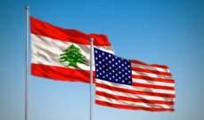 البيان: وفد عسكري اميركي في لبنان الاسبوع المقبل لبحث تطورات الحدود