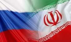 مصدر ايراني للجريدة:موسكو تشكل غرفة للتنسيق مع ايران بعد هجوم خان شيخون