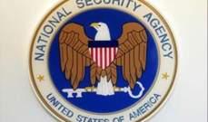 الـ CIA حاولت تعقب الغواصات السوفيتية بمساعدة أشخاص خارقين