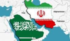آي: لإنهاء الحروب الدائرة يجب التوصل إلى تسوية بين إيران والسعودية
