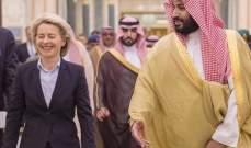 محمد بن سلمان عرض مع وزيرة دفاع ألمانيا سبل مكافحة الإرهاب