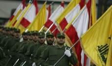 """خلفيّات تنازل """"حزب الله"""" إنتخابيًا... كما غيره!"""