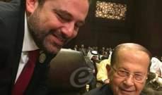 الجمهورية: الحريري اكد تفاهمه مع عون حول موقف لبنان في قمة الرياض