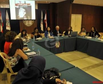 أوغاسابيان في اجتماع للجنة المرأة في نقابة المحامين في بيروت\n