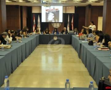 أوغاسابيان في اجتماع للجنة المرأة في نقابة المحامين في بيروت