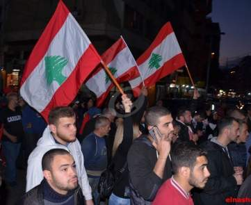 تظاهرة للتنظيم الشعبي الناصري في صيدا احتجاحا على الزيادة الضريبية