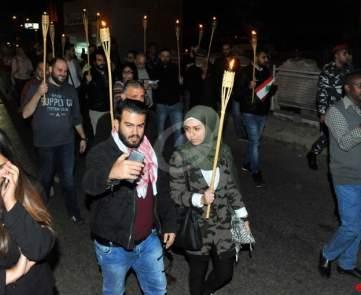 """مسيرة """"بدنا نحاسب"""" الى ساحة الشهداء"""