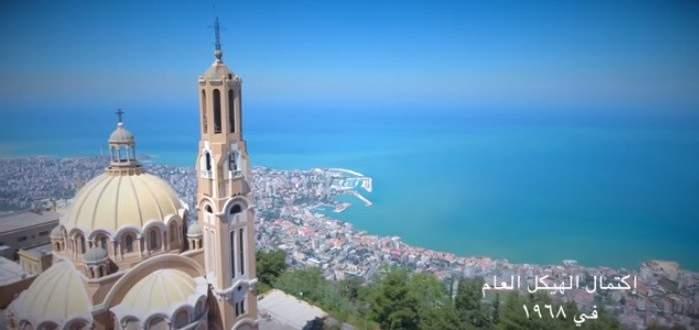 فيلم قصير عن بناء الكاتدرائيّة البولسيّة في حريصا للأب ايلي قرقماز