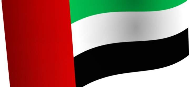 شرطة دبي: 7 قتلى 35 جريح في حادث اصطدام حافلة بشاحنة