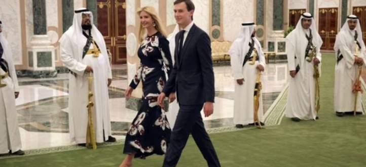إيفانكا ترامب نجمة قمة الرياض... ماذا لو جاءت بـ
