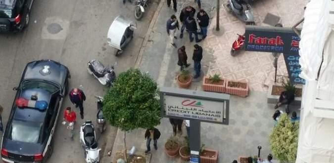 بنك الاعتماد اللبناني يُضرب من جديد والقوى الأمنية تنجح بافشال عملية السطو