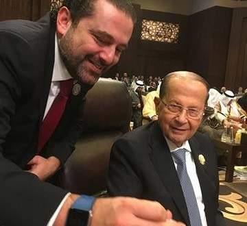 النشرة: عون تعثر خلال أخذ الصورة التذكارية بالقمة العربية لكنه بصحة جيدة وسيلقي كلمته بعد قليل