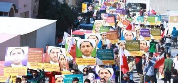 هل تدخل البحرين في حربٍ أهليّة مدمّرة؟