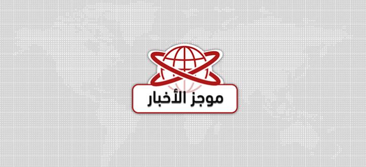 موجز الأخبار: بري يرجئ الجلسة التشريعية لـ5 حزيران والأسرى الفلسطينيون ينهون إضرابهم
