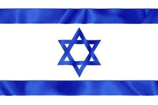 الاعلام الاسرائيلي: تسرب مادة الامونيا من شاحنة نقل جنوب شرق حيفا