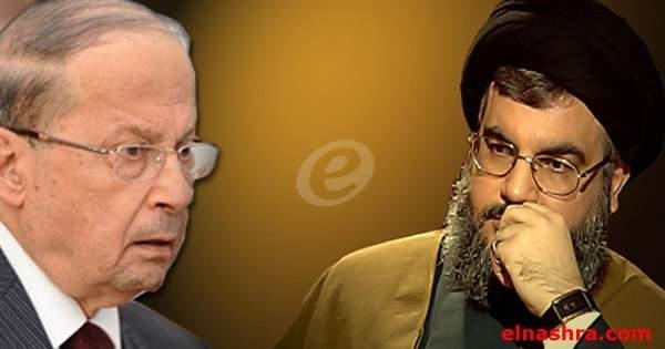 سلاح حزب الله لن يتحوّل ضدّ الرئيس عون