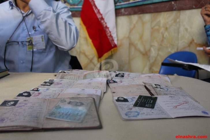 النشرة: اغلاق صناديق الاقتراع في ايران