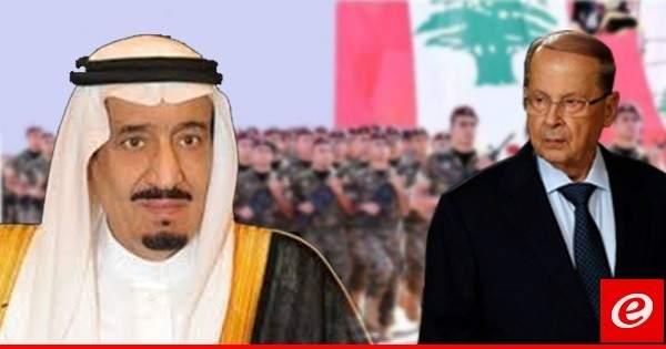 النشرة: سلمان تجاوب مع طلب عون بخصوص الهبة العسكرية وسيعطي تعليماته للمسؤولين بمتابعة الموضوع
