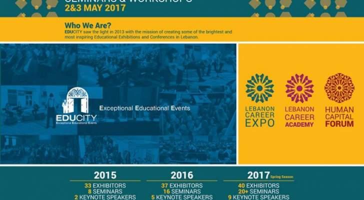 Lebanon Career Expo للعام الثالث: فرصة ثمينة للحصول على عمل