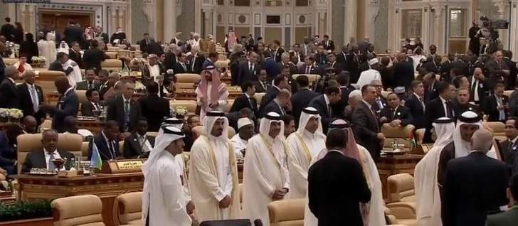 هكذا حضرت إسرائيل في قمة الرياض