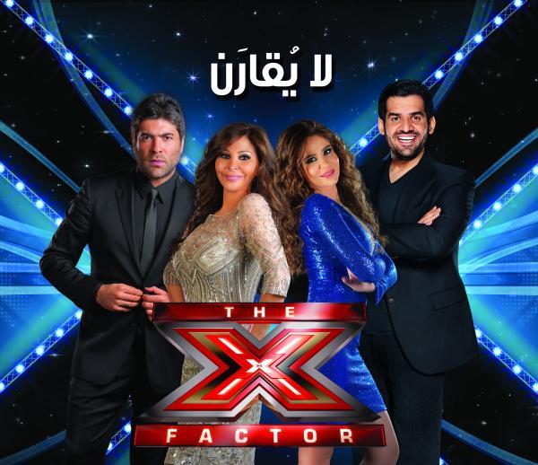 الاكس فاكتور 2015 the x factor 1361437148_judges_im