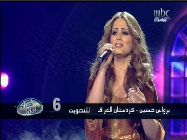 اغنية برواس حسين - مقادير Arab Idol
