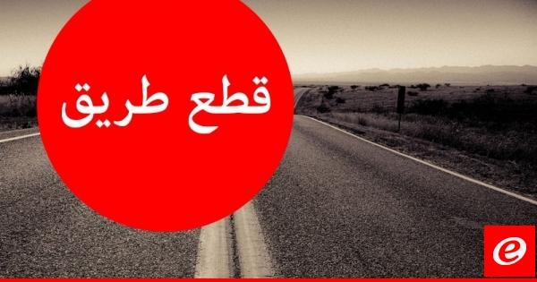 قطع الطريق عند تقاطع جامع الامين وسط بيروت