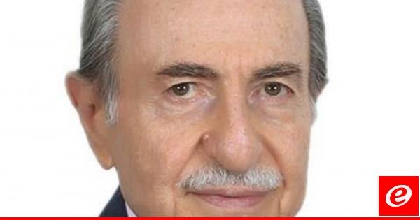 www.elnashra.com