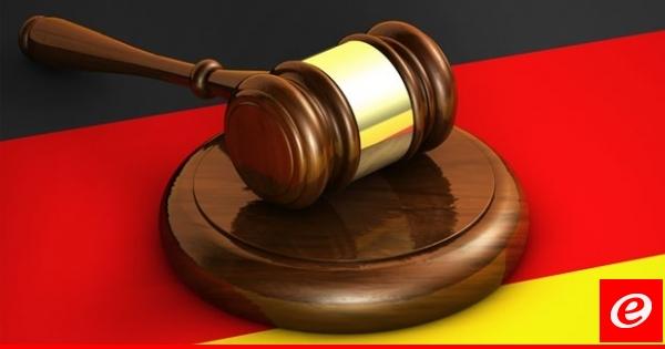 بدء محاكمة متطرق روسي في ألمانيا متّهم بمحاولة تفجير مركز تجاري