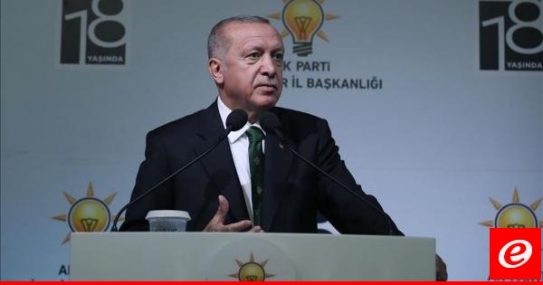 اردوغان: تطهير شرق الفرات على أجندتنا وسنحل الأمر خلال أسابيع
