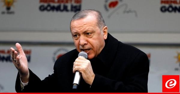 اردوغان: تركيا بوضع جيد جداً فيما يخص تأمين المستلزمات الصحية