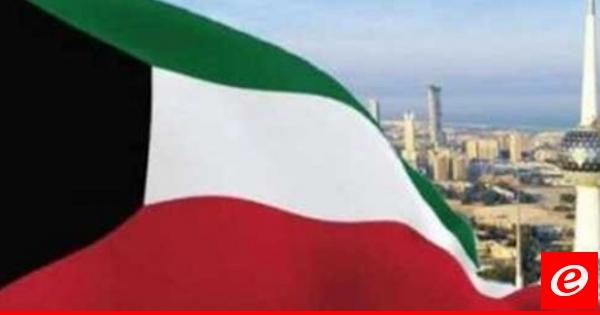 القبس الكويتية: مشاركة الكويت في مؤتمر المنامة لم تُحدَّد
