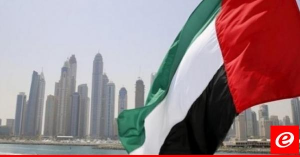 الإمارات المتحدة تتميز: المبادرة لنا