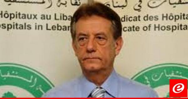 هارون باعتصام لاصحاب المستشفيات امام وزارة الصحة: لتسديد مستحقاتنا وجدولتها