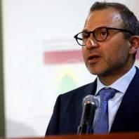 لقاء بين باسيل ونظيره التركي جاويش أوغلو - محمد سلمان