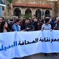 اعتصام تضامني مع الصحفيين أمام وزارة الداخلية