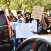 اعتصام امام مصرف لبنان- محمد سلمان