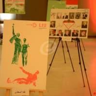 """معرض """"غرافيك ديزاين"""" من تنظيم الشبكة المدرسية في صيدا بمناسبة عيد الاستقلال"""