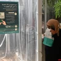 """ماراتون """"فايزر"""" في مستشفى بيروت الحكومي - محمد سلمان"""