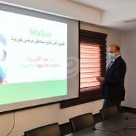"""وزير الصحة يطلق التطبيق الإلكتروني """"معا"""" ضد الكورونا- محمد سلمان"""