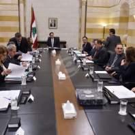 إجتماع لجنة صياغة البيان الوزاري- محمد سلمان