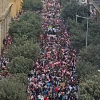 تظاهرات وسط بيروت- محمد سلمان