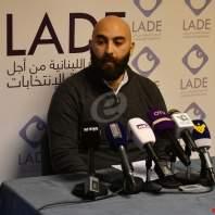 مؤتمر صحافي للجمعية اللبنانية من أجل ديمقرايطة الإنتخابات- محمد سلمان